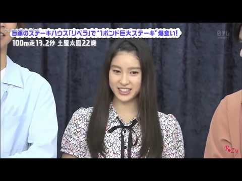 (ENG SUB) Tsuchiya Tao loves to eat meat and sushi