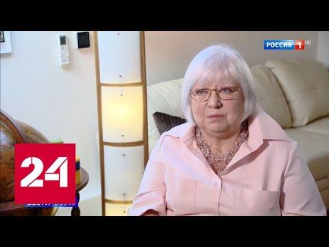 Актриса Светлана Крючкова празднует юбилей - Россия 24