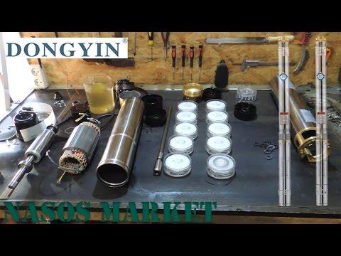 Разборка погружного насоса Aquatica DONGYIN(Акватика Донжин) 4SDm4/10 (777132) ЧАСТЬ 1