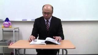 反日教科書の実態~元寇と朝鮮出兵と日露戦争~