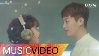 [MV] NCT U - Radio Romance (Sung by TAEIL, DOYOUNG) Radio Romance OST Part.1 (라디오로맨스 OST Part.1)