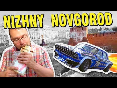 Nizhny Novgorod, Russia on $100. Racecars, History and Giant Cookies