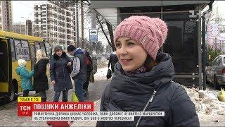 У Києві дівчина розшукує хлопця, який зробив для неї романтичний вчинок