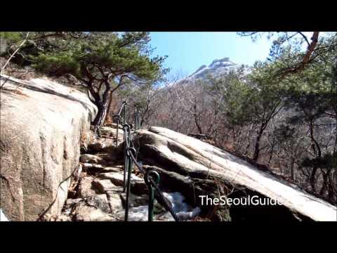 Hiking Baegundae Peak in Bukhansan Natio