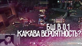 Весёлая Арена Разбойник Маг (Sedonay & eriq) 3.3.5