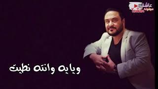 قاسم السلطان قلبك حجر حصرياً تحميل MP3