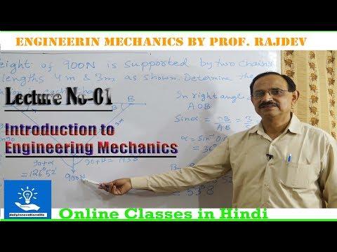 Introduction to Engineering Mechanics (हिन्दी में)