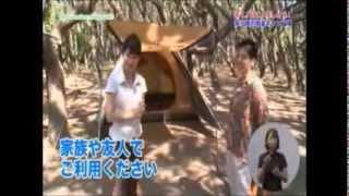 柳島キャンプ場のイメージ