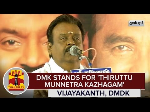 DMK-stands-for-Thiruttu-Munnetra-Kazhagam--Vijayakanth-DMDK-Chief--Thanthi-TV