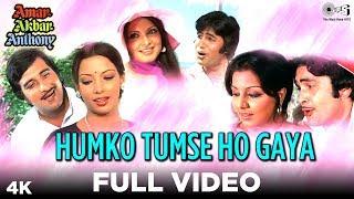 Humko Tumse Ho Gaya Full Video- Amar Akbar Anthony