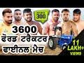 foto #300 Best Final Match Surkhpur Vs Dirba Kotra Kalan (Mansa) Kabaddi Tournament 2018