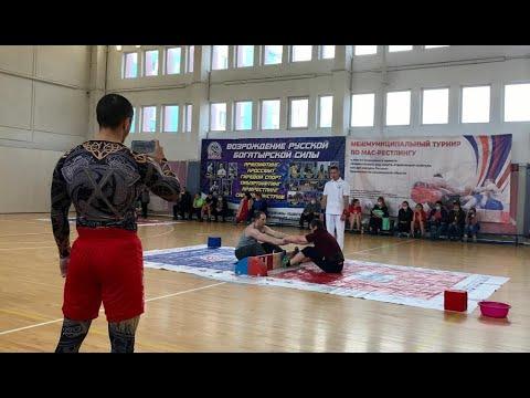 Межмуниципальный турнир по мас-рестлингу Сахалинской области