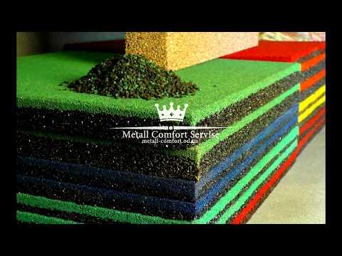 Процесс производства резиновой плитки