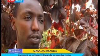 Afrika Mashariki : Utangamano wa Fisi na Binadamu sehemu ya kwanza 2017/07/22