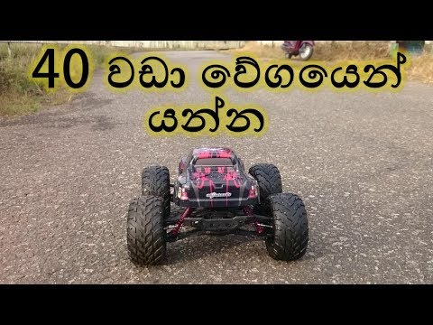 XINLEHONG RC High Speed Monster Truck Unboxing and Review in Sinhala