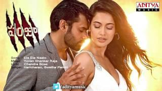 Panjaa Movie | Ela Ela Naalo Full Song