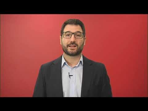 """""""Ο κ. Μητσοτάκης ή φέρνει τις συμφωνίες με τη Βόρεια Μακεδονία στη Bουλή ή δεν ελέγχει το κόμμα του"""""""