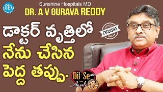 Sunshine Hospitals MD Dr. A V Gurava Reddy Exclusive Interview || Business Icons With iDream #17