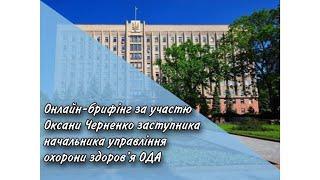 300% надбавок к зарплатам: в Николаевской области за месяц медикам выплатили 7 миллионов