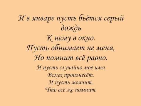 MakSim Знаешь ли ты(lyrics)