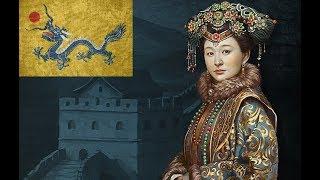 Đại Thanh Đế Quốc (1644 - 1912)