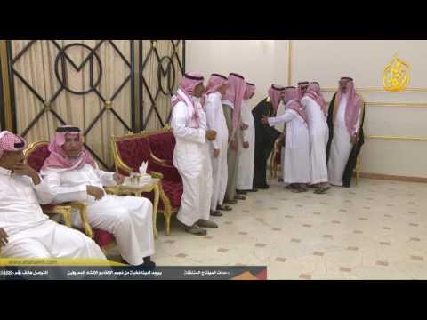 حفل ابناء الشيخ عايض بن سراج النفيعي بمناسبة زواج الدكتور عبدالرحمن عبدالله النفيعي