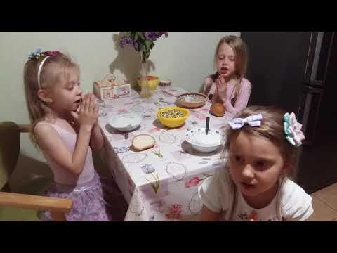 Детская молитва за еду