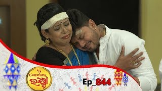 Ama Ghara Laxmi | Full Ep 844 | 18th Jan 2019 | Odia Serial – TarangTV