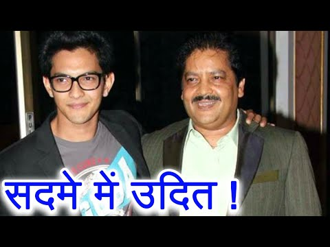 Aditya Narayan's FATHER Udit Narayan HOSPITALISED post Aditya's controversy ! | FilmiBeat (видео)