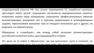 Крушение самолёта Ту-154. Авиакатастрофа 25.12.2016. Обращение к народонаселению.