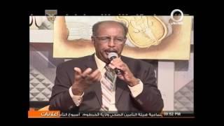 تحميل اغاني عثمان مصطفى - عدى فات MP3
