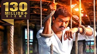 Vijay in Hindi Dubbed 2020 | Hindi Dubbed Movies 2020 Full Movie - Download this Video in MP3, M4A, WEBM, MP4, 3GP