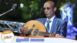 تحميل اغاني ملحمة اكتوبر _ محمد الامين ( ليالي البروف ) MP3