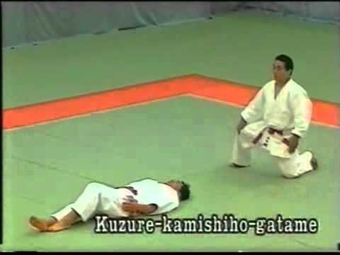 Judo: Katame-no-kata