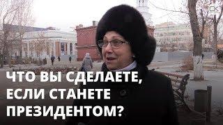 Россияне о президенте: Кто не ворует?