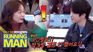 Se Chan Doesn't Give So Min's a Chance [Running Man Ep 477]