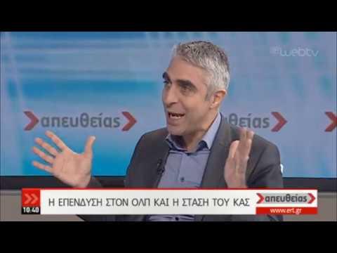 Γ. Τσίπρας: Συνεχής η βελτίωση της οικονομίας | 05/04/19 | ΕΡΤ