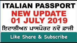 Italian passport New fase update 2019