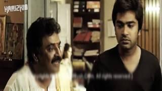 Vaanam - Trailer HD