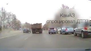 КамАЗ спровоцировал крупное ДТП в Чебоксарах?
