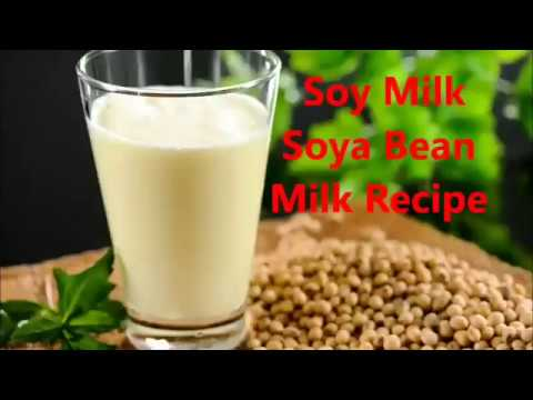 How to make Soy Milk at Home|| Soy Milk / Soybeans Milk Recipe || High Protein Milk Recipe