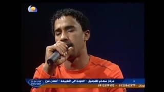مازيكا قلبي العنيد - بالعود - قناة النيل الأزرق تحميل MP3