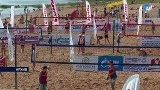 В Великом Новгороде пройдет III Всероссийский детский фестиваль пляжного волейбола