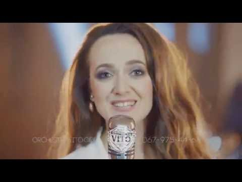 """Кавер група """"ORCHESTRA VITO"""", відео 4"""