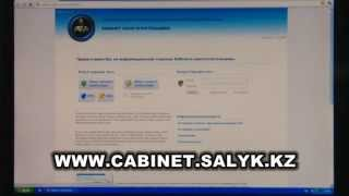 Заполнение и отправка расчета патента в электронном виде.