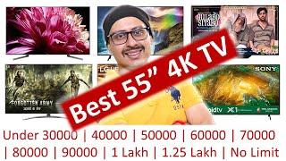 Best 55 inch TV Under 30000 | 40000 | 50000 | 60000 | 70000 | 80000 | 90000 | 1 Lakh | 1.25 Lakh ...