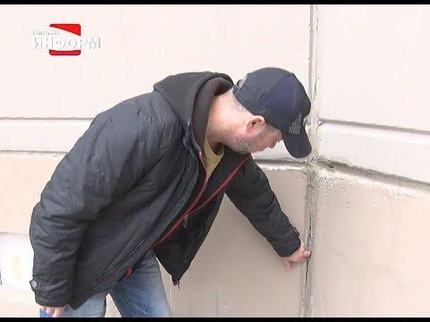 Жители домов возмущены неисполнительностью застройщика