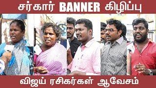 Vijay Fans Emotional Response For Removing Banners | Sarkar Issue | Vijay
