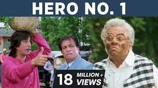Hero No.1 | All comedy Scenes | Govinda | Karishma Kapoor | Paresh Rawal | Kader Khan