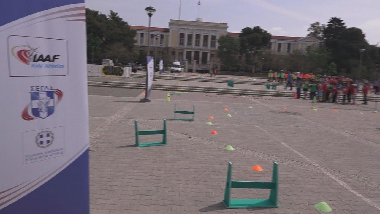 Παρουσίαση προγράμματος Kids' Athletics